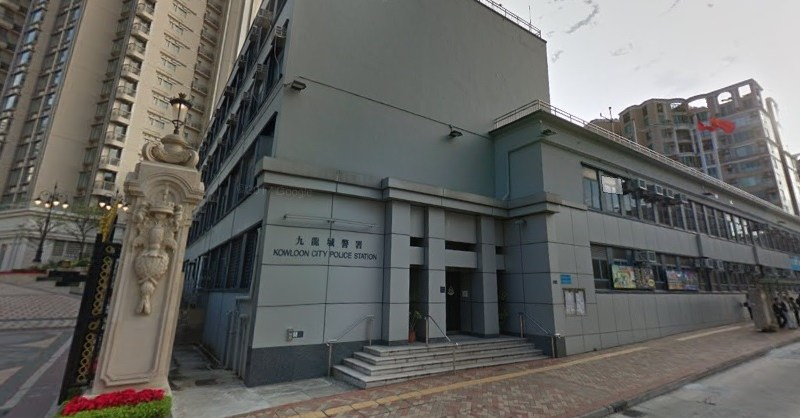 A maid has been released from the Kowloon City Police Station after police found no evidence of sexual abuse. Photo: Google Maps