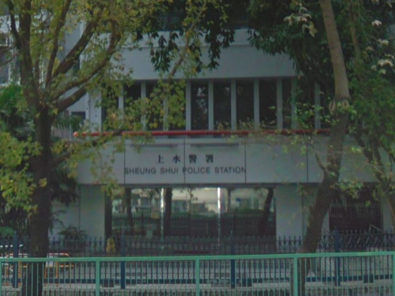 Sheung Shui Police Station in the New Territories. Photo: Google Maps
