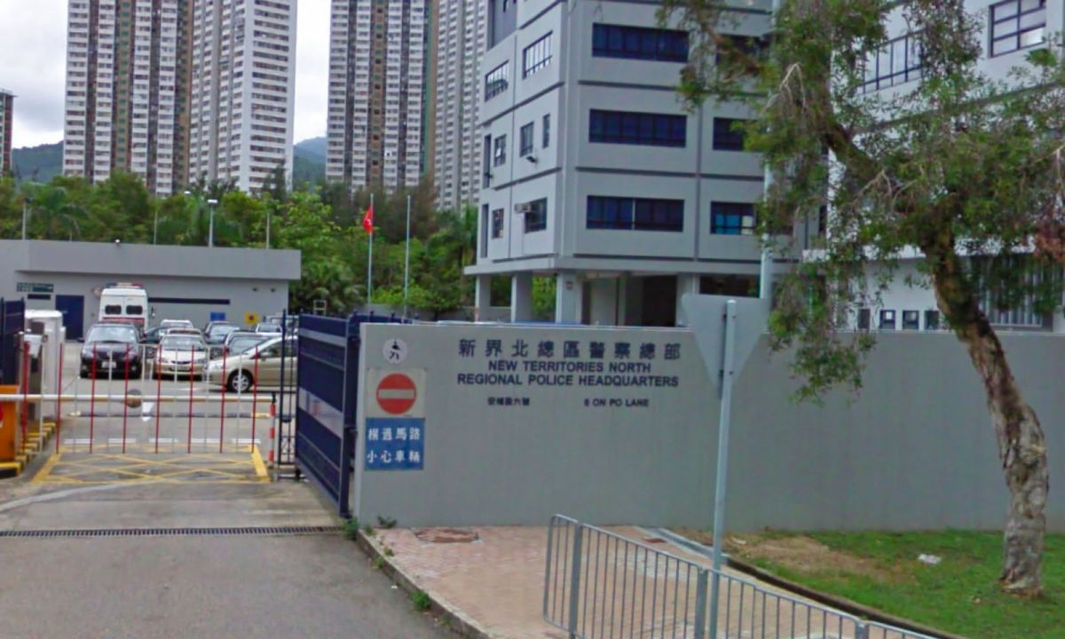 New Territories North Regional Police Headquarters, the New Territories Photo: Googele Maps