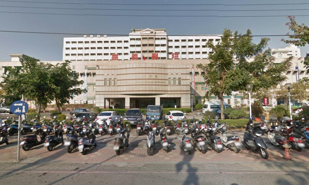 Chia-Yi Hospital, Chiayi City, Taiwan. Photo: Google Maps
