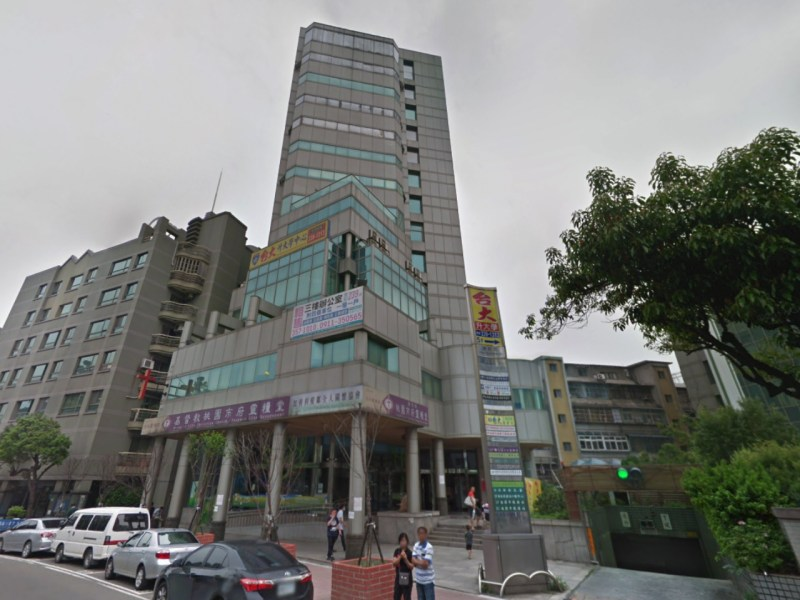 Officer of the National Immigration Agency in Taoyuan, Taiwan. Photo: Google Maps