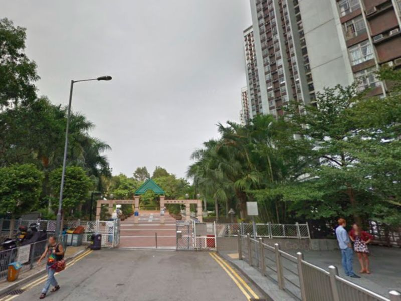Quarry Bay Park, Hong Kong Island Photo: Google Maps