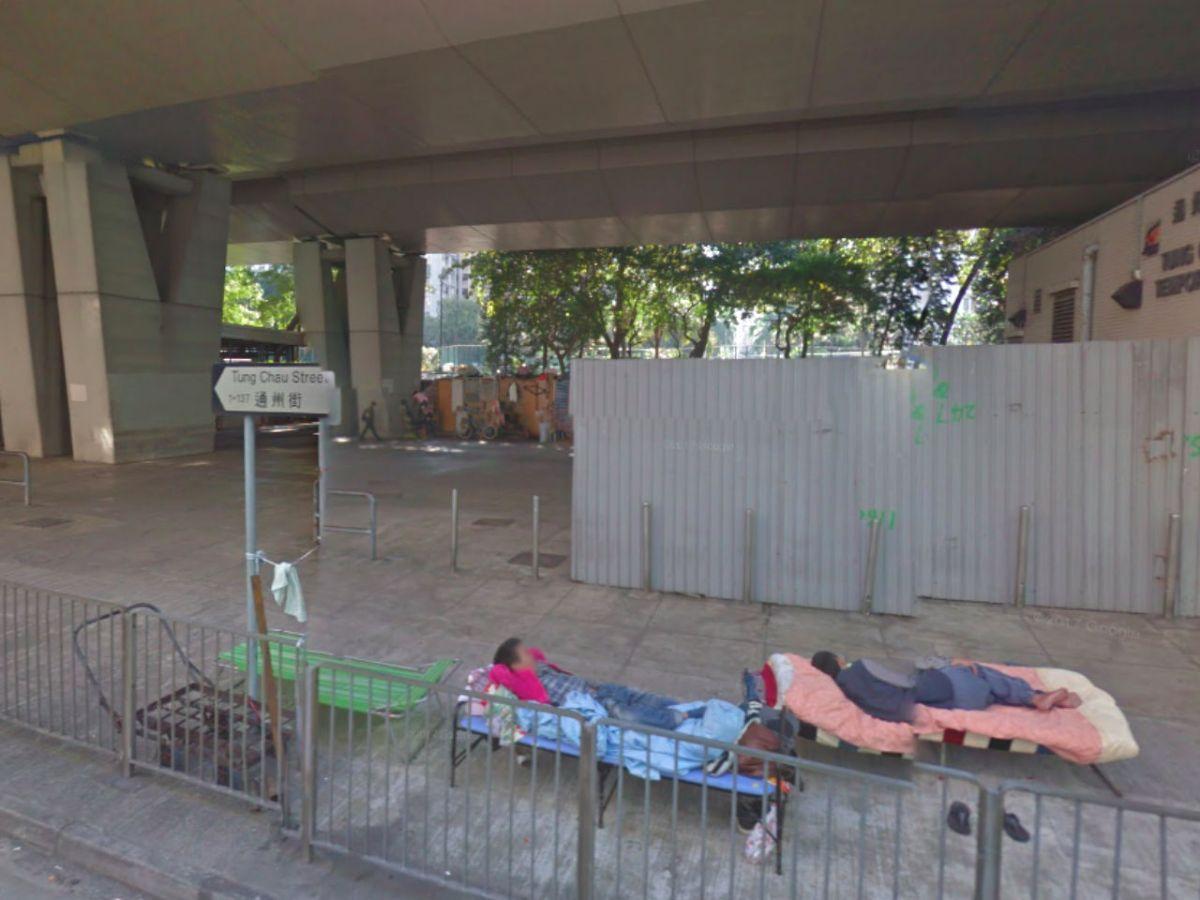 Sham Shui Po, Kowloon Photo: Google Maps