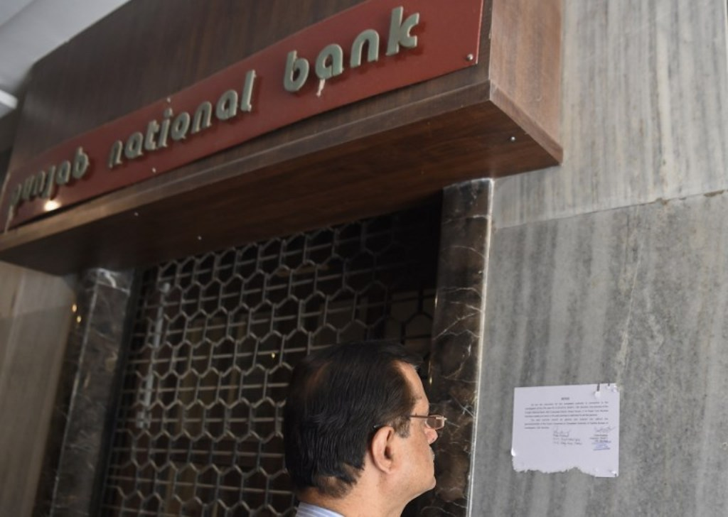 The entrance of Punjab National Bank's Brady House branch in Mumbai. Photo: AFP