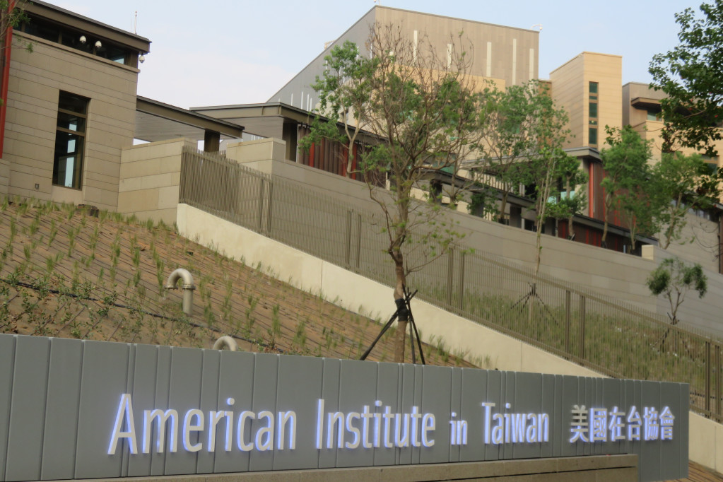 External of the American Institute in Taiwan's new compound, which is set to open its doors in September. Photo: Handout