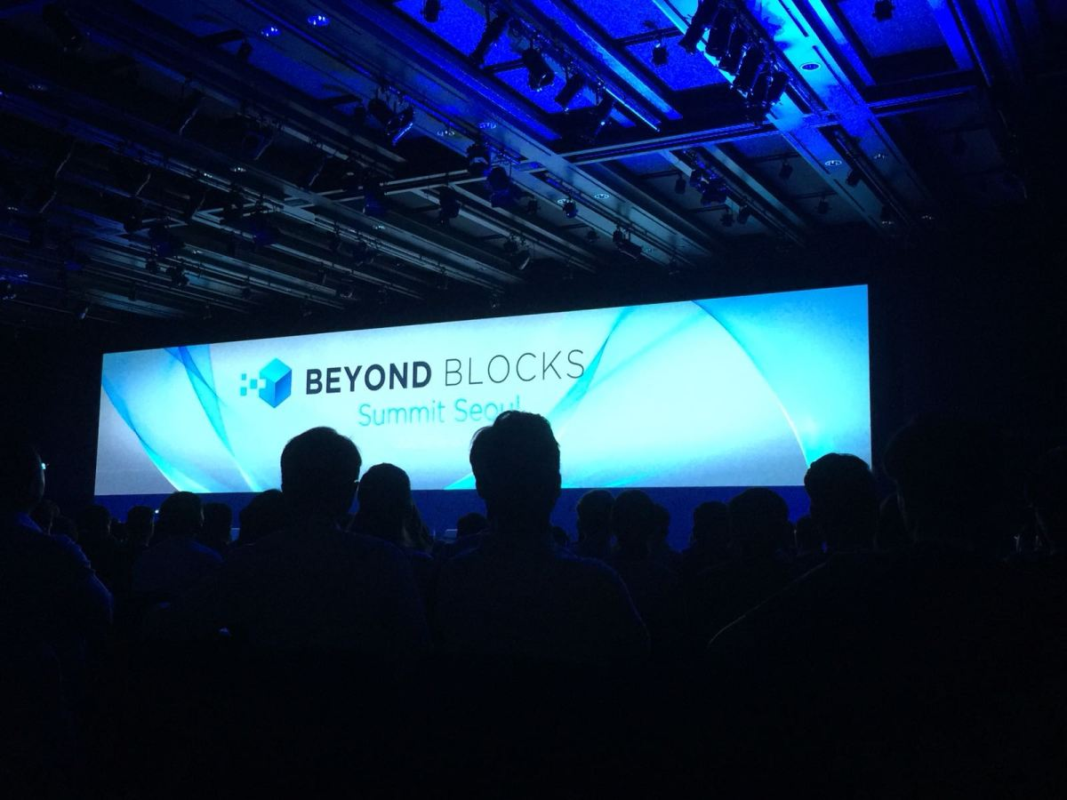 The speaker slots at the 2018 'Beyond Blocks' blockchain conference, held at Seoul's Shilla Hotel, were standing room only. Photo: Asia Times