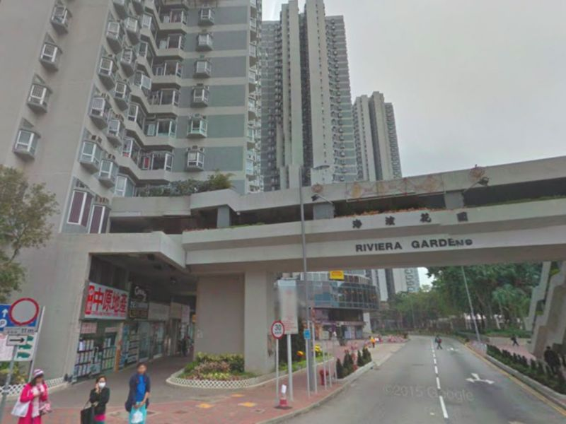 Tsuen Wan, the New Territories Photo: Google Maps
