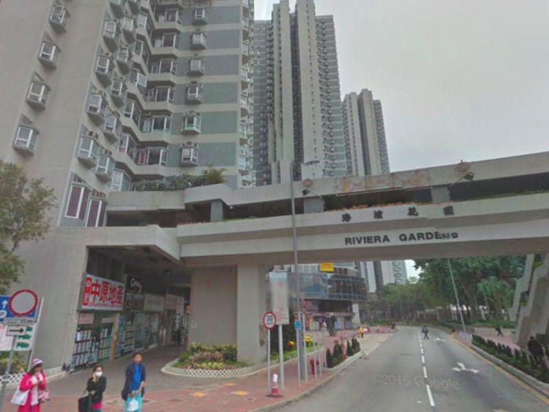 Tsuen Wan, the New Territories Photo: Google Maps