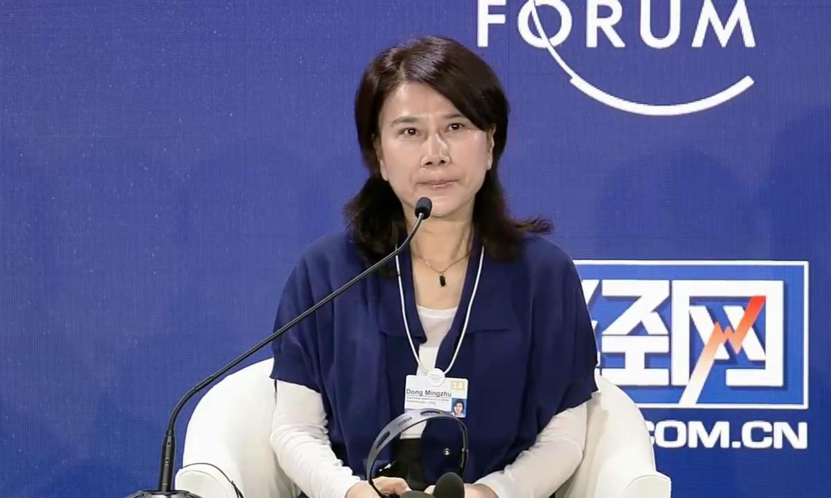 Dong Mingzhu, the chairwoman of Gree Electric. Photo: Wikimedia Commons
