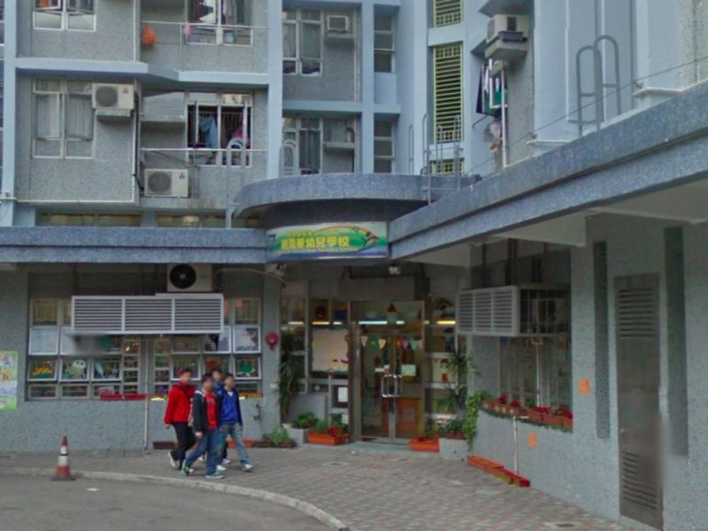 Sham Shui Po, Kowloon. Photo: Google Maps