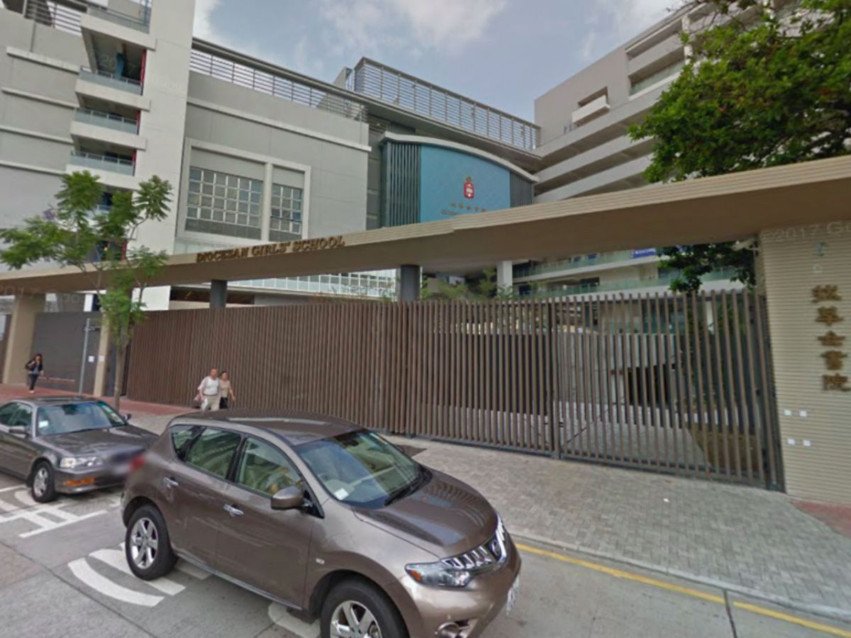 The Diocesan Girls' School in Jordan, Kowloon. Photo: Google Maps