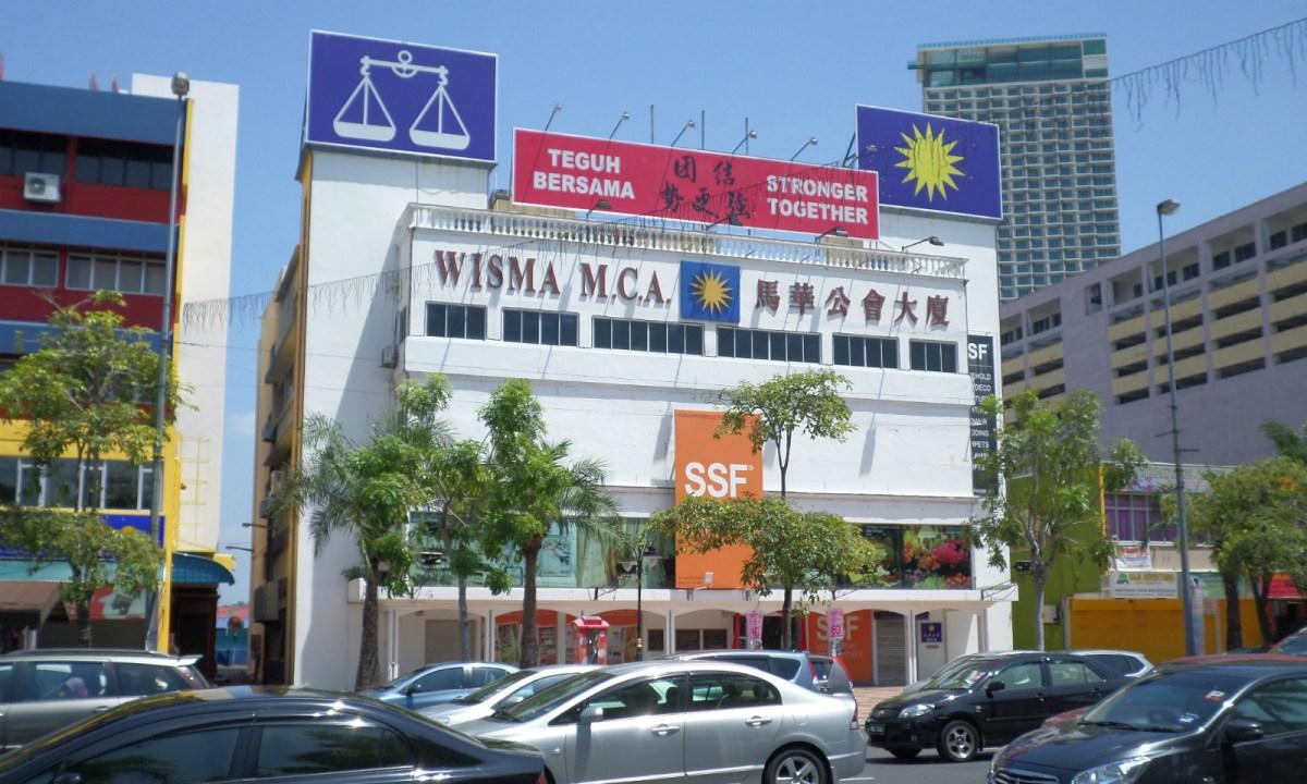 The office of the Malaysian Chinese Association in Malacca. Photo: Wikimedia Commons/Chongkian