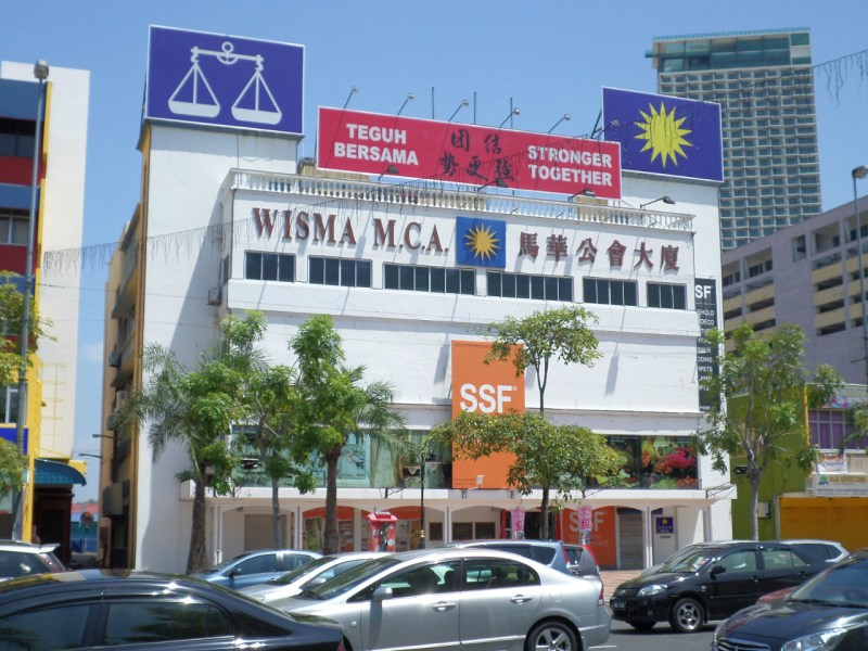 The office of the Malaysian Chinese Association in Malacca. Photo: Wikimedia Commons/Chongkian