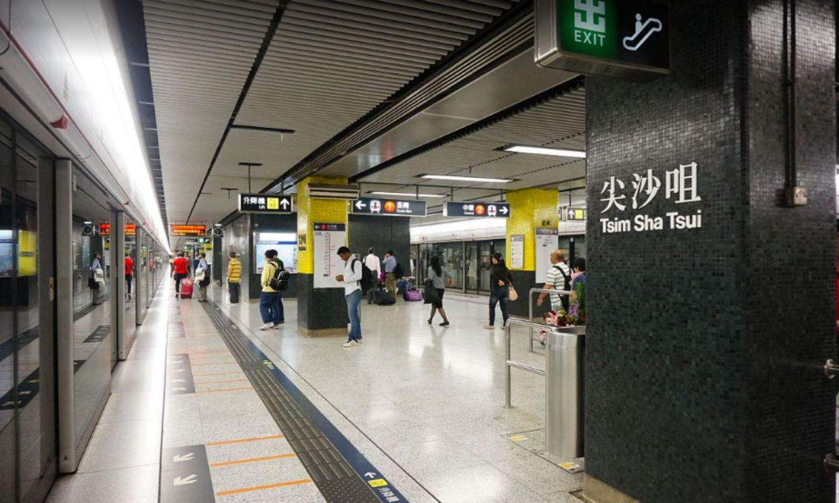 Tsim Sha Tsui MTR station Photo: Wikimedia Commons