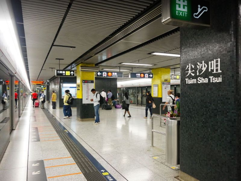 Tsim Sha Tsui MTR station Photo: Wikimedia Commons