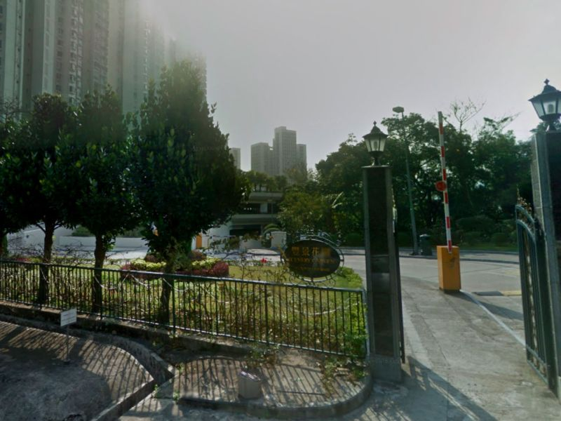 Shatin, the New Territories