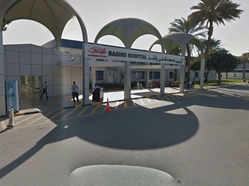 Rashid Hospital in Dubai. Photo: Google Maps