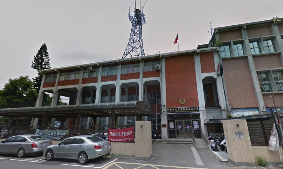 Daxi Precinct, Taoyuan Police Department, Taiwan. Photo: Google Maps