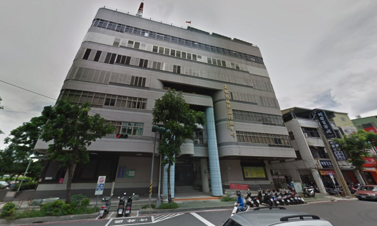 The Nanzih District Household Registration Office in Kaohsiung City, Taiwan. Photo: Google Maps