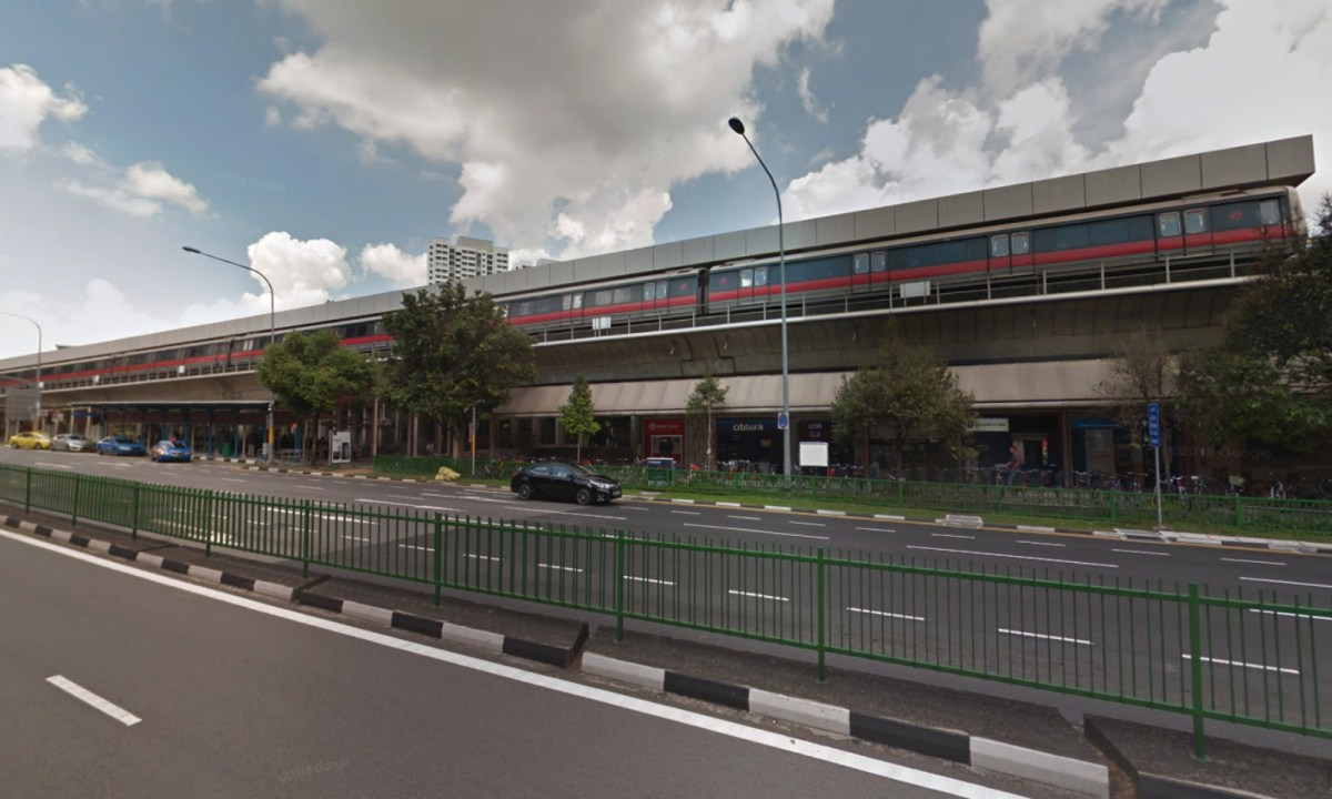 Ang Mo Kio MRT station, Singapore. Photo: Google Maps