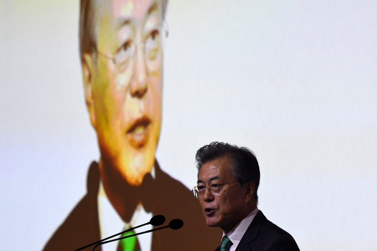 South Korean President Moon Jae-in delivers his adresses at the ISEAS-Yusof Ishak Institute 42nd Singapore lecture on July 13, 2018, during a three-day state visit in Singapore. Photo: AFP/Roslan Rahman