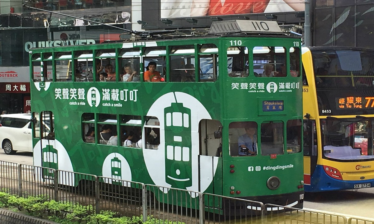 A tram driver loses his pension after pleading guilty to theft. Photo: Wikimedia Commons, LN9267