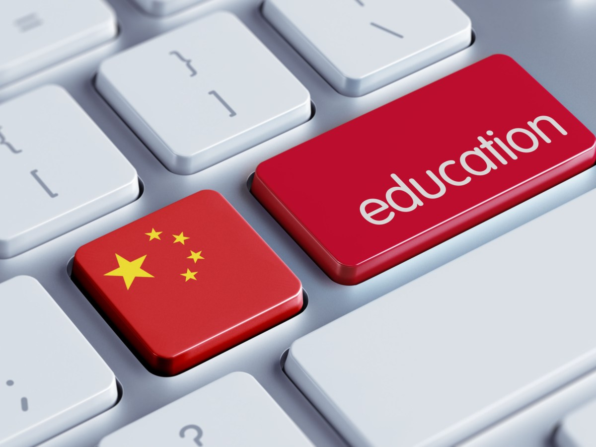 Online education in China. Photo: iStock