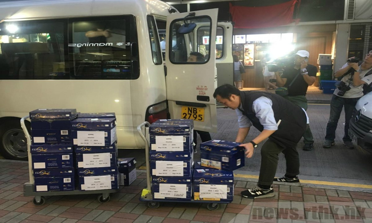 Police seized a large number of documents as evidence. Photo: RTHK