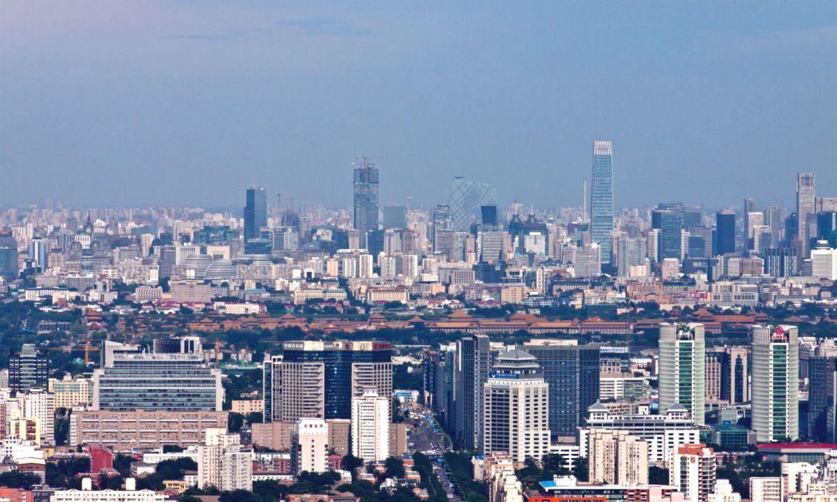 Beijing, China. Photo: Wikimedia Commons