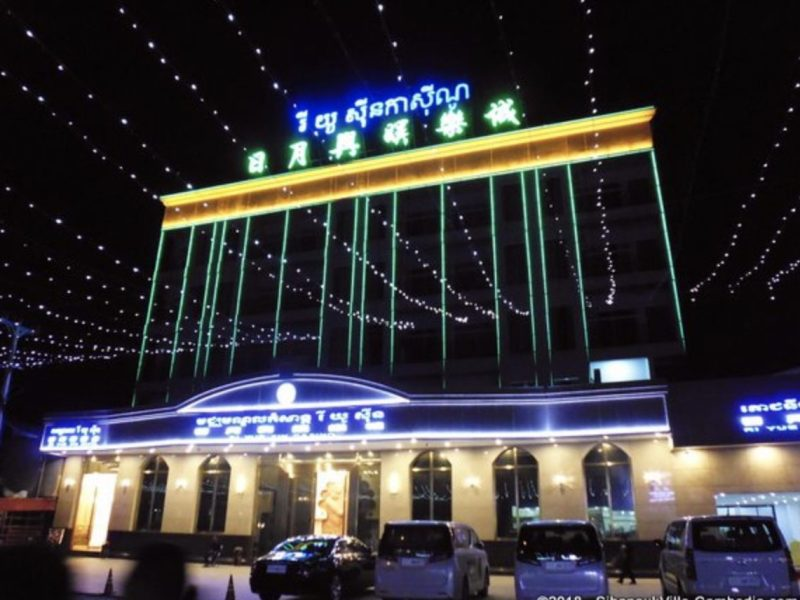 A Chinese casino lit up by night in Cambodia's Sihanoukville. Photo: Facebook