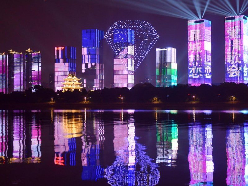 "777 drones form patterns and words that represent ""love"" to light up the sky as part of Chinese Valentine's Day celebrations in Changsha city in Hunan province. Photo: AFP"