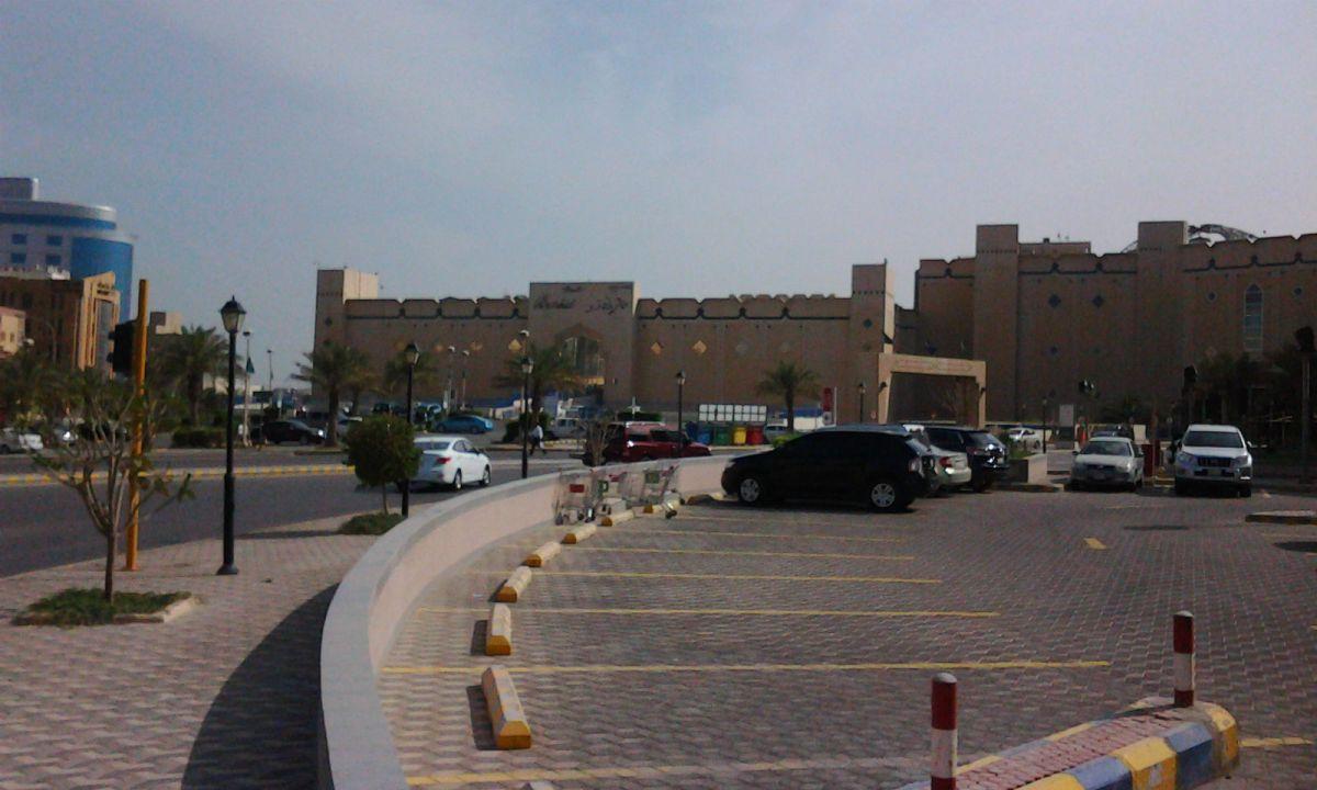 Dhahran, Saudi Arabia. Photo: Wikimedia Commons, Ciacho5