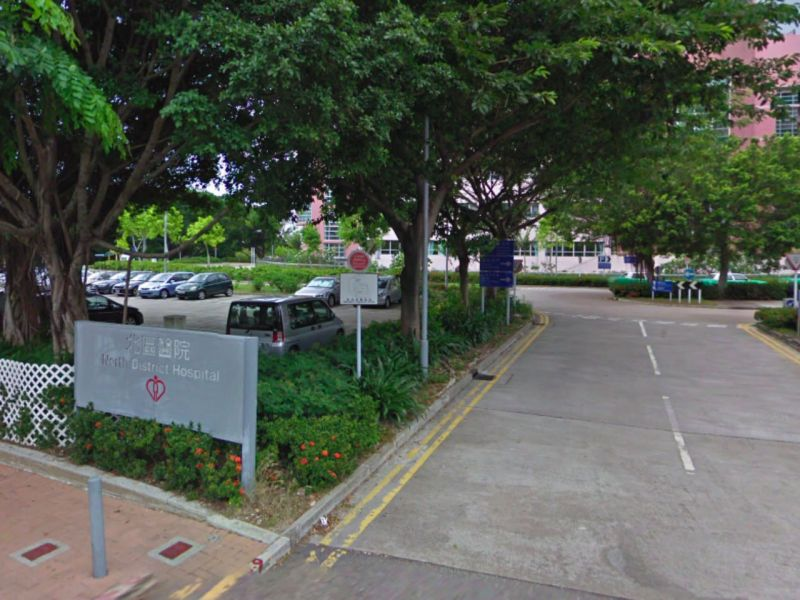 North District Hospital in Sheung Shui, the New Territories. Photo: Google Maps