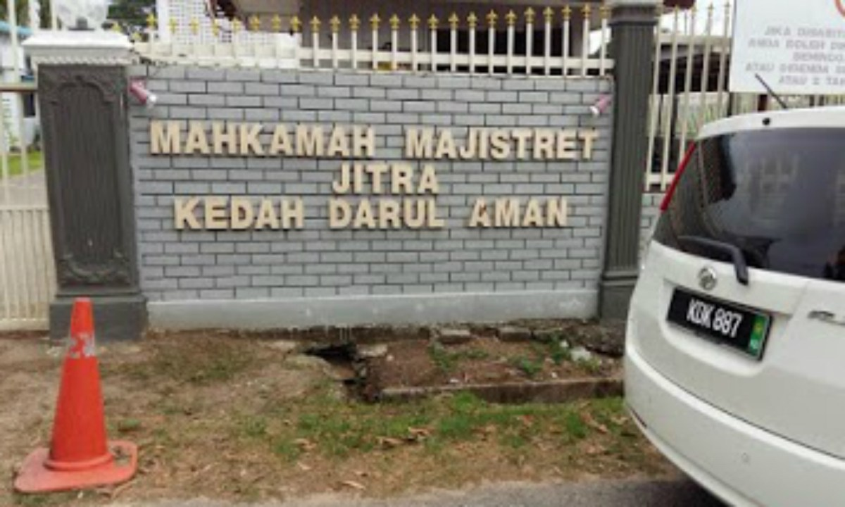 Jitra Magistrate's court. Photo courtesy of placesmap.net