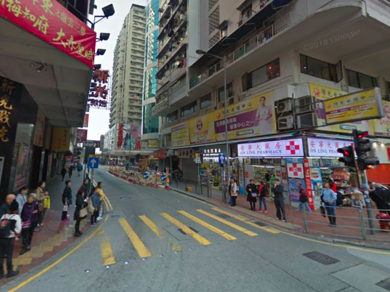 North Point, Hong Kong Island. Photo: Google Maps