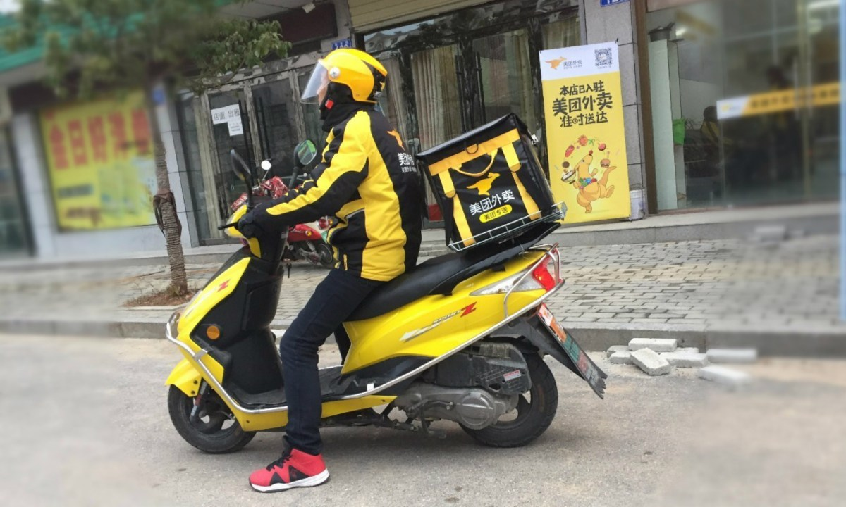 A Meituan Dianping food delivery. Photo: Baidu
