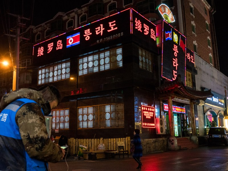 A North Korean restaurant located at one of China's largest Korea towns in Shenyang in China's northeastern Liaoning province. Photo: AFP/ Chandan Khanna