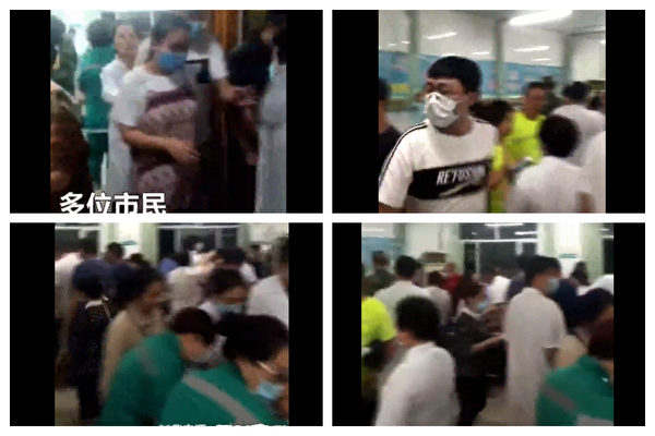Residents in Baishan flock to local hospitals after they inhaled tear gas last weekend. Photos: Weibo, WeChat