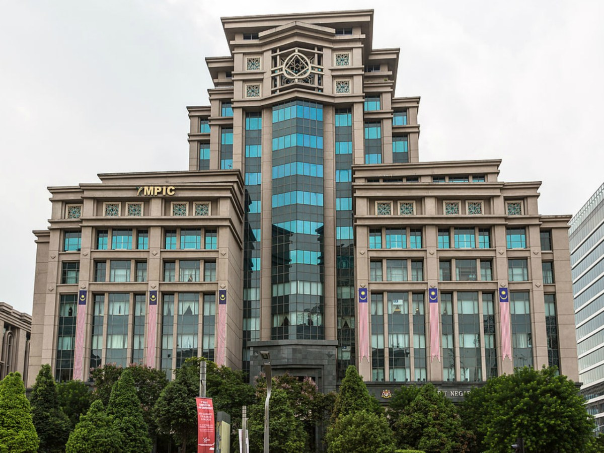 The MPIC building that serves as the headquarters of the Malaysian Immigration Department. Photo by Wikipedia.