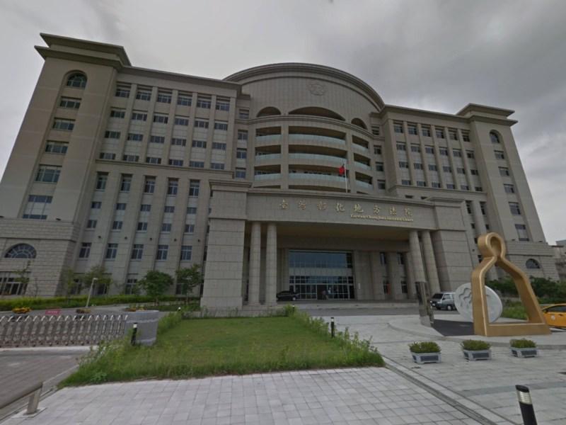 The Changua District Court, Taiwan. Photo: Google Maps
