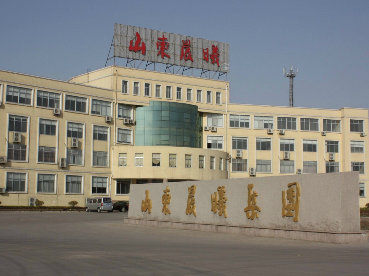 The Shandong Sunrise Group, which has filed for bankruptcy. Photo: Baidu