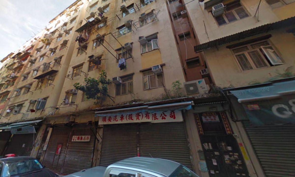 To Kwa Wan, Kowloon. Photo: Google Maps