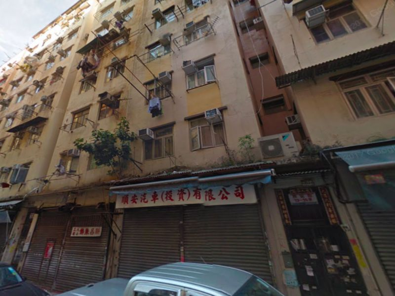 To Kwa Wan, Kowloon. Photo: Google Maps