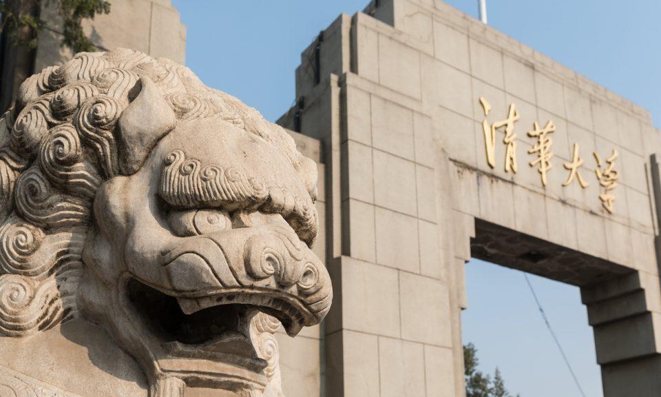 清華大學是中國最具影響力的學府之一。相片:iStock