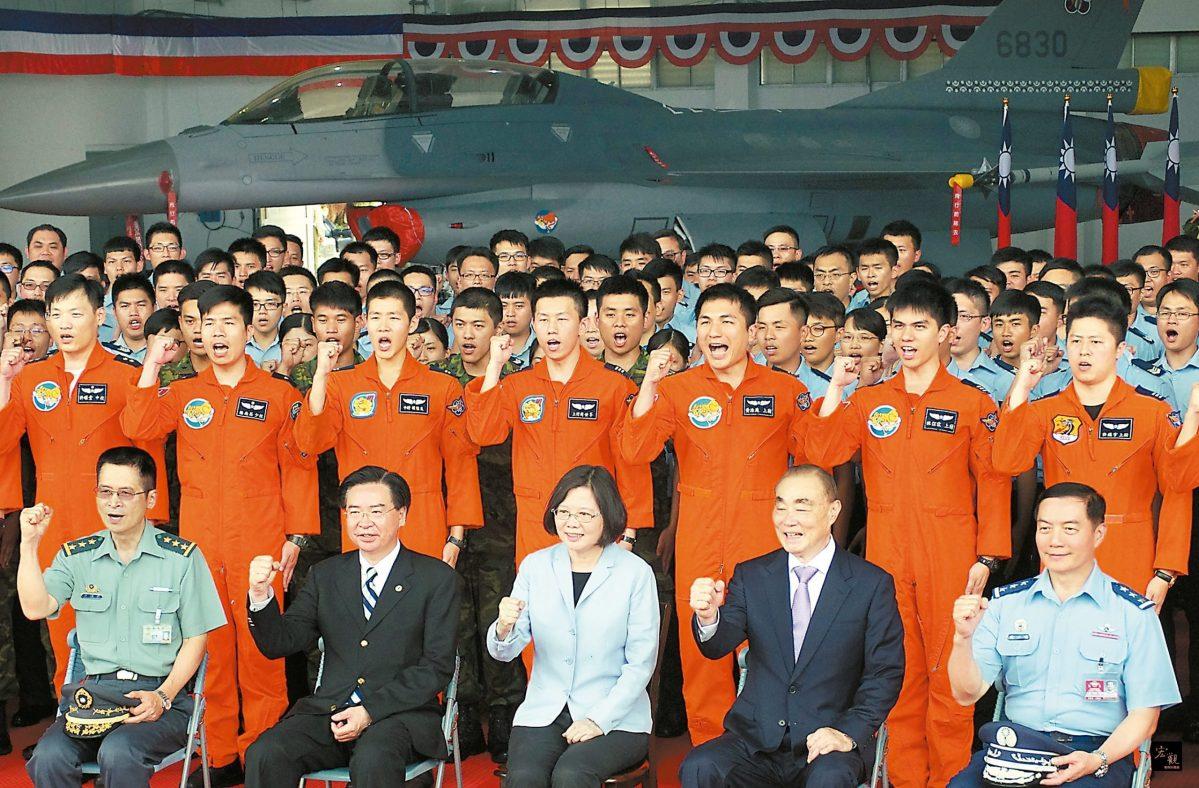 Taiwan President Tsai Ing-wen (C) at a ceremony honoring the island's airmen. Photo: Handout