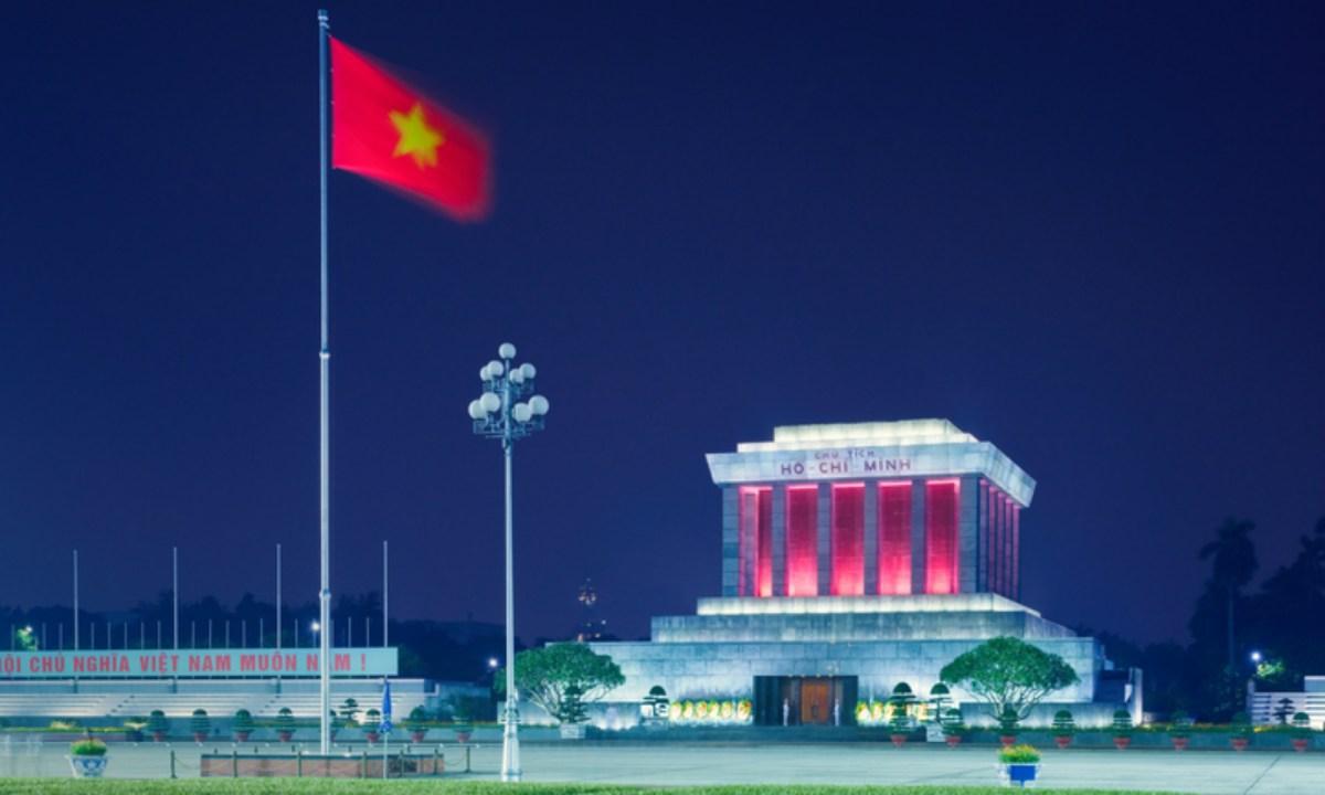 Ho Chi Minh City. Photo by iStock.