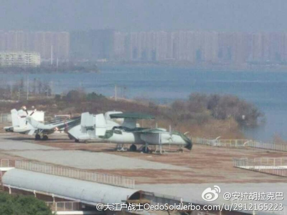 A KJ-600 early warning plane was recently spotted sitting on a ship replica in Wuhan. Photo: Weibo