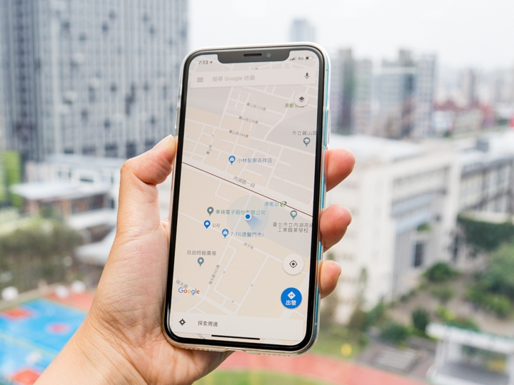 iPhone X, the current flagship model, supports two extra navigation systems other than GPS, but China's BeiDou is still excluded. Photo: Handout