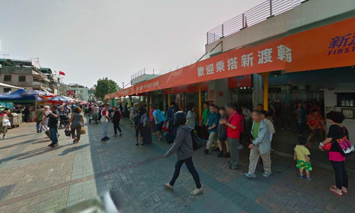 Cheung Chau, Hong Kong  Photo: Google Maps