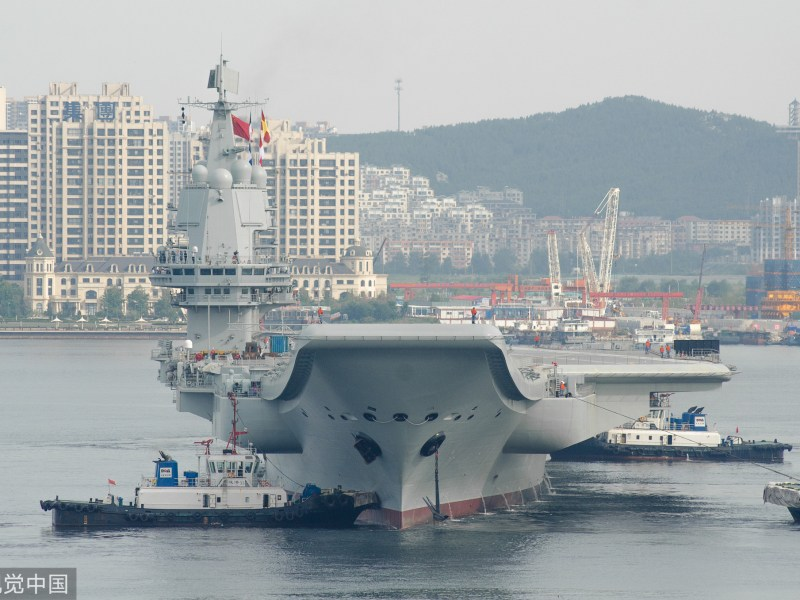 China's domestically-made carrier embarked on its second sea trial on Sunday. Photo: VCG via NetEase